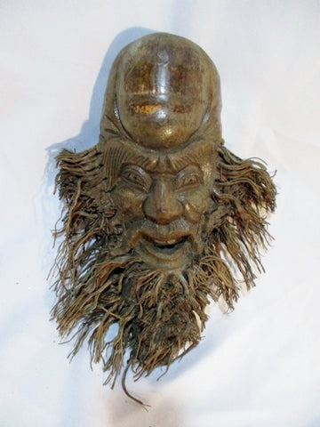 Handmade Costa Rica Carved Wood FACE Husk Sculpture Wall Art Tribal Ethnic Primitive