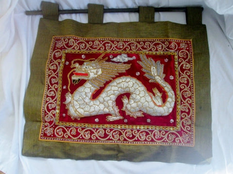 2' Wall Hanging Art Bead Embroider ASIAN THAI DRAGON Game of Thrones Decor
