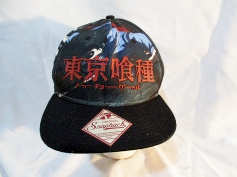 NEW TOKYO GHOUL BIOWORLD BASEBALL CAP Hat BLACK ANIME Cosplay ASIA