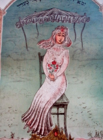 SIGNED ORIGINAL JEWISH BRIDE LITHOGRAPH WEDDING Hebrew ART Print Picture