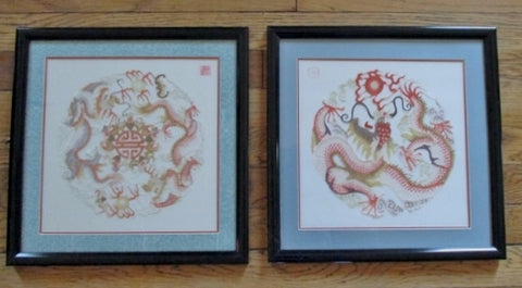 Set Handmade CUT PAPER DRAGON Asian Oriental Framed Art Original China