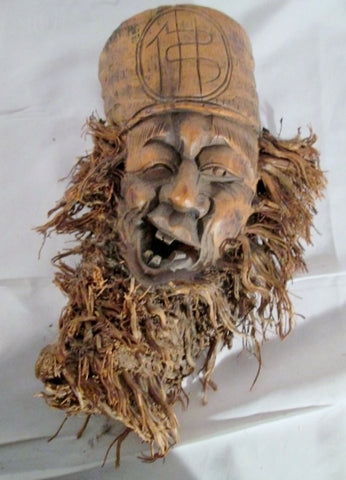 Handmade Costa Rica Carved Wood FACE Husk Statue Sculpture Art Tribal Ethnic Primitive
