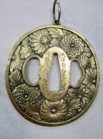 Signed ALVA MUSEUM REPLICAS KEYHOLE Floral Pendant GOLD CLEOPATRA style