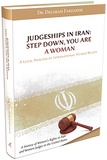 JUDGESHIPS IN IRAN: STEP DOWN, YOU ARE A WOMAN - A LEGAL ANALYSIS OF INTERNATIONAL HUMAN RIGHTS