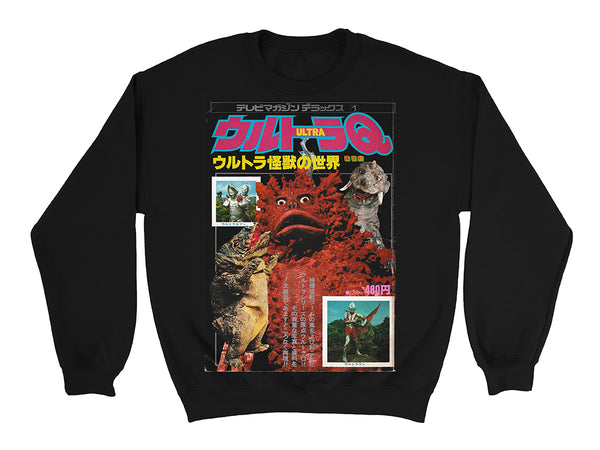 Image of Coloured Garamon crew neck sweatshirt
