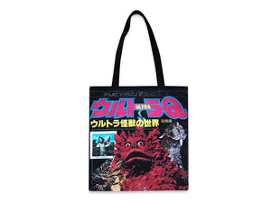 """My Main Man Garamon Means You No Harm"" Tote"