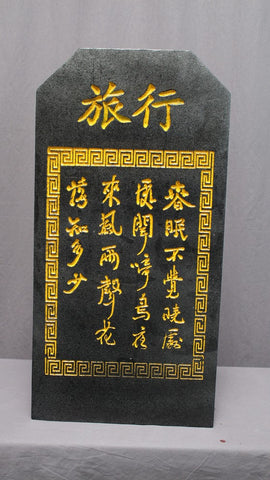 Chinese Tablet Headstone Rental