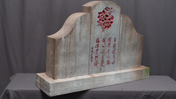 Chinese Wide Headstone
