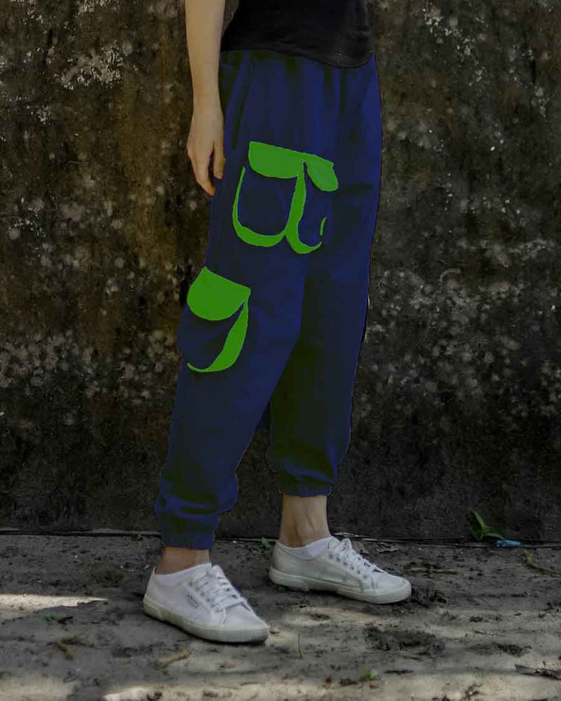 Navy Blue Street Unisex Gully Pants