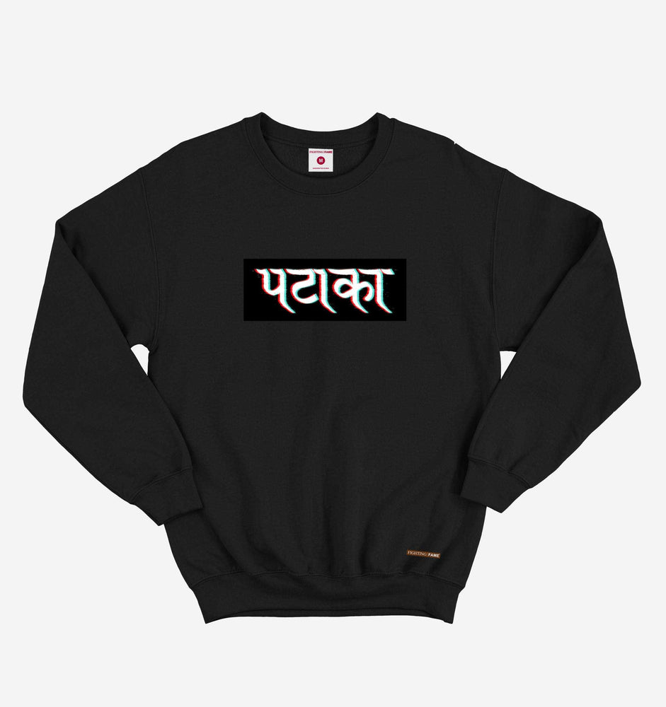 Fighting Fame Pataka Black Sweatshirt