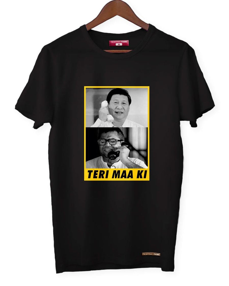 Fighting Fame Quarantine Teri Maa Ki T-Shirt