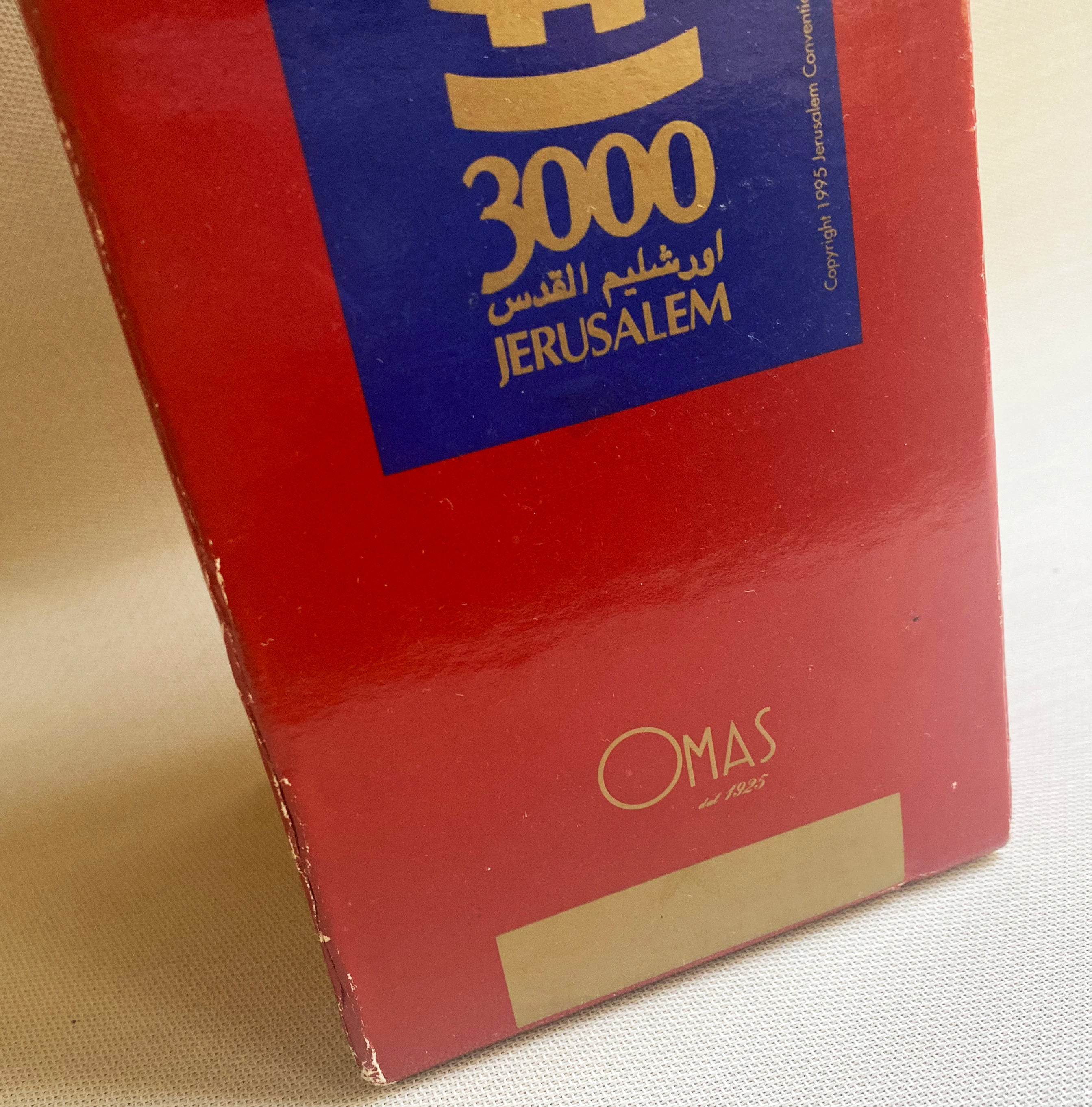 Omas Limited Edition Jerusalem 3000 Fountain Pen , NOS, Box and Papers, Italy