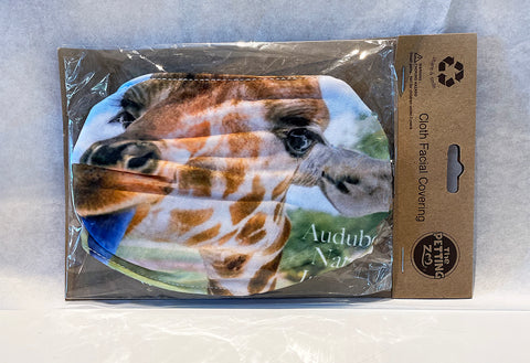 Giraffe Face Mask - Adult
