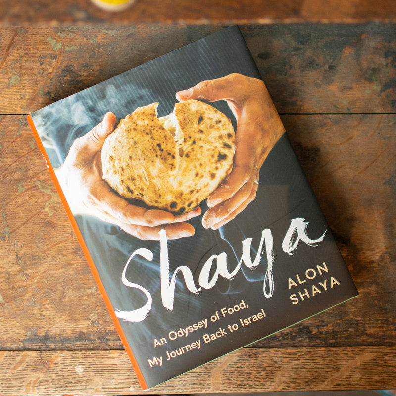 Shaya - An Odyssey of Food, My Journey Back to Israel - Aunt Sally's Pralines