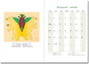 2021 Inuit Art Engagement Calendar
