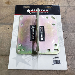 ALLSTAR ENGINE LIFT PLATE