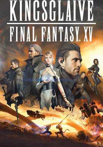 Kingsglaive Final Fantasy XV HD VUDU/MA or itunes HD via MA