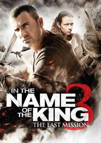 In the Name of the King HD VUDU/MA or itunes HD via MA