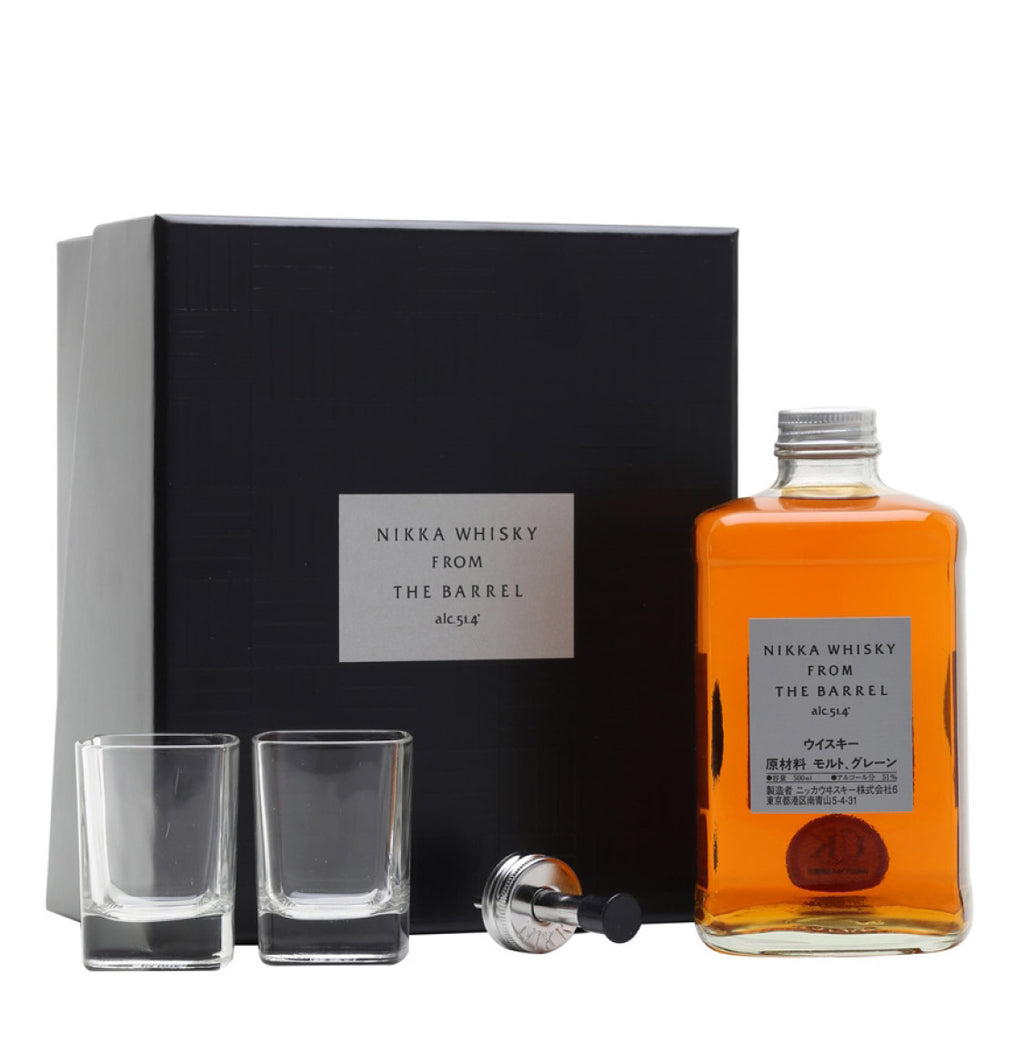 Nikka Whiskey From the Barrel Gift Pack - A
