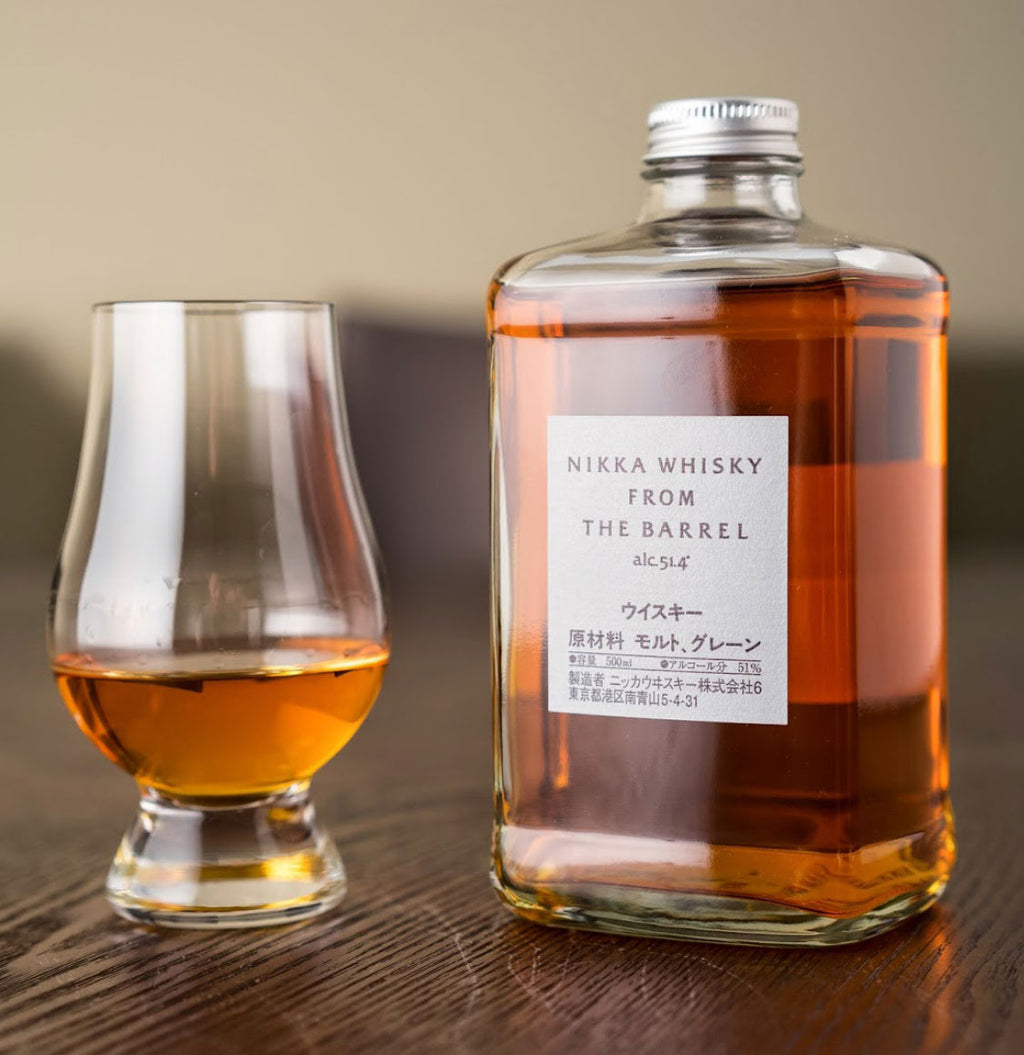 Nikka Whiskey From the Barrel Gift Pack - B