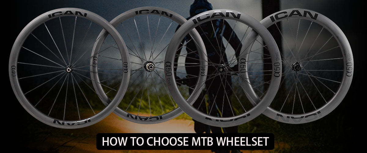 HOW TO CHOOSE MTB WHEELSET