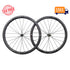 BD40 Disc Wheels (PRE-ORDER FOR DELIVERY DEC.1)
