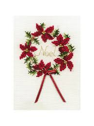 Bothy Threads - Counted Cross Stitch Kit - Christmas Card - Christmas Wreath