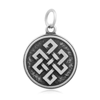 Celtic Knot Stainless Steel Pendant Necklace - Antique Silver