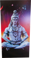 Shiva Sun Set - Wall Art