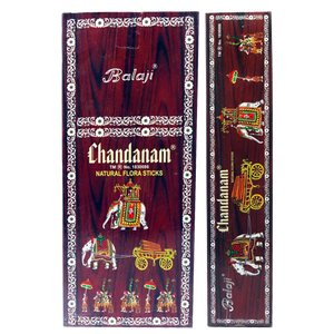 Chandanum Tube