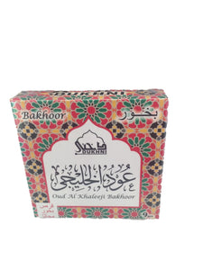 Oud Al Khaleeji Bakhoor- Exotic Incense Bricks