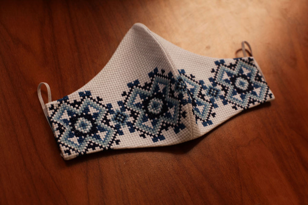 Blue Ukrainian Embroidered Face Mask