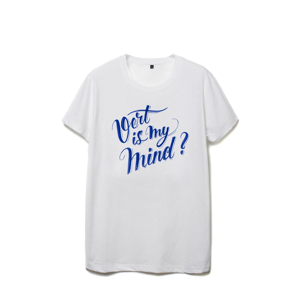 White organic tee Vert is My Mind by Utra tee