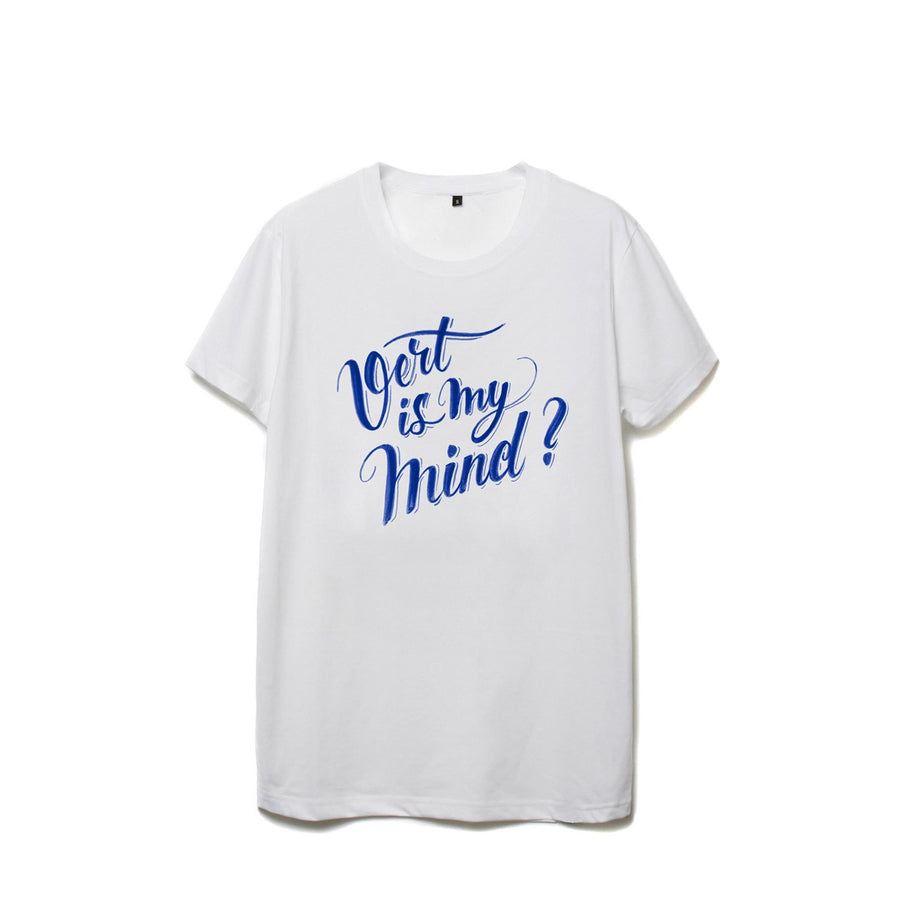 White organic tee Vert is My Mind by Utra tee - Ultra Tee