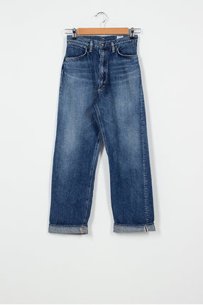 2 Year Wash Jasmin Jean