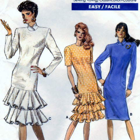 Vogue 7094 Pattern Vintage Misses Petite Dress