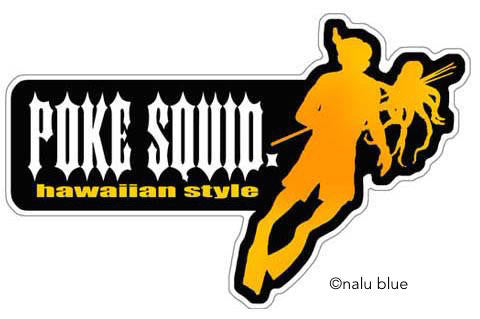 hawaiian poke squid decal