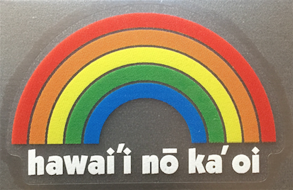 rainbow with hawaʻi nō kaʻoi text under