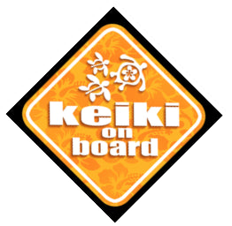 keiki on board car decal