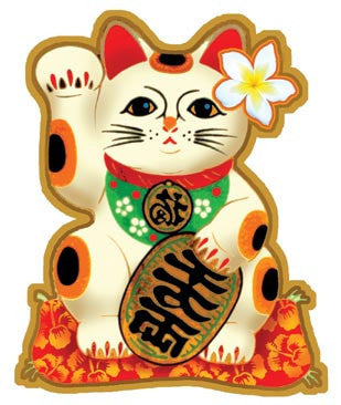 Japanese Maneki Neko Decal