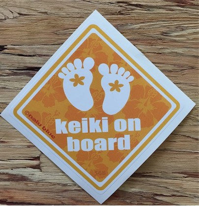 keiki on board footprints car decal