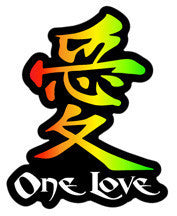 rasta one love kanji decal