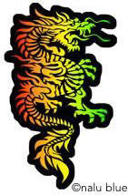 red yellow green tribal dragon decal