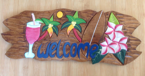 Summer Wood Welcome Sign