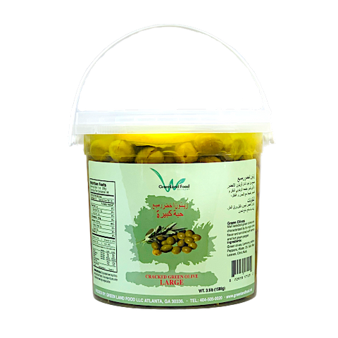 Green Olives Large - 3.75lb