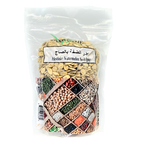 Palestinian Watermelon Seeds Spicy