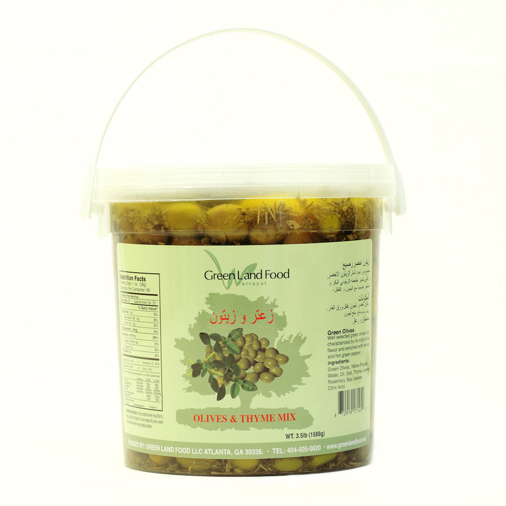Thyme & Rosemary Green Olives - 3.75