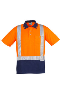 SYZMIK ZH233 - Mens Hi Vis Spliced Polo - Short Sleeve Shoulder Taped - Customize It