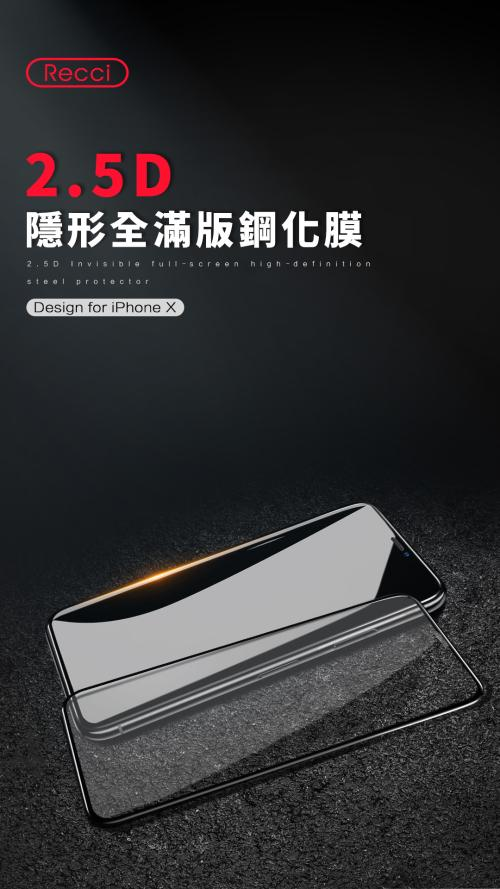 how to image search on iphone 超薄透明 iphone x 2 5d 玻璃貼 citiesocial 找好東西 5906