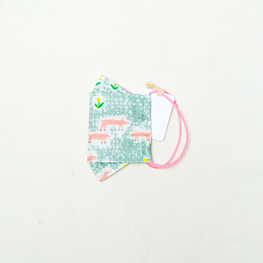 Pattern Mask Kids (4-10yrs)